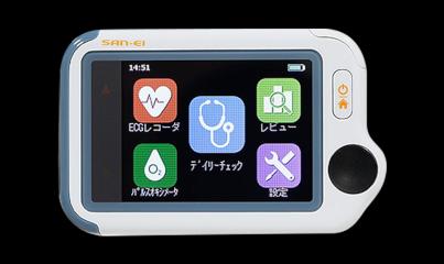 携帯型マルチヘルスモニタ